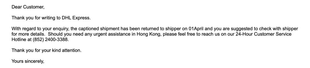 HK DHL問合せ返信