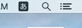 Macライブ変換