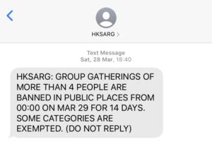 香港政府からのメッセージ