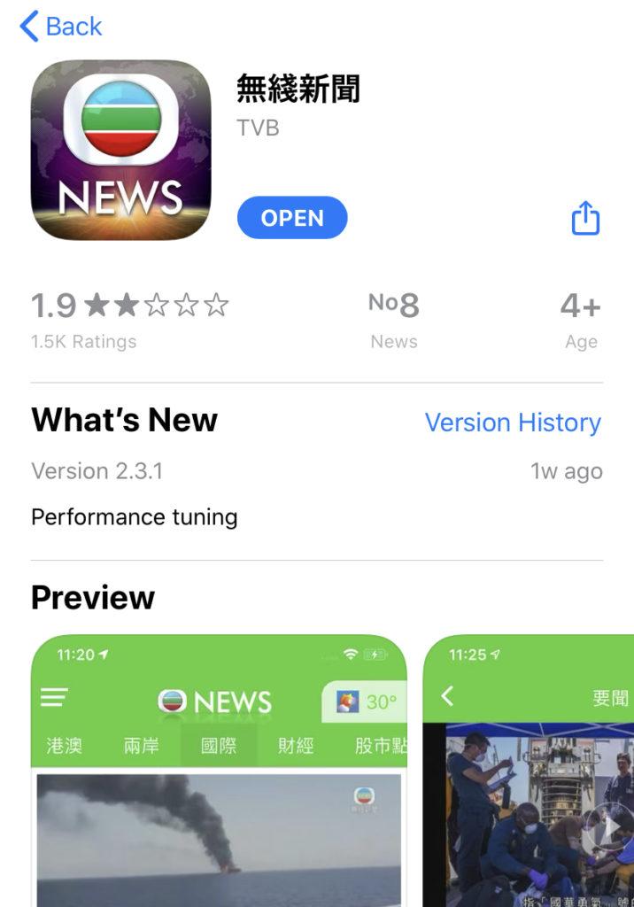 無銭新聞アプリ