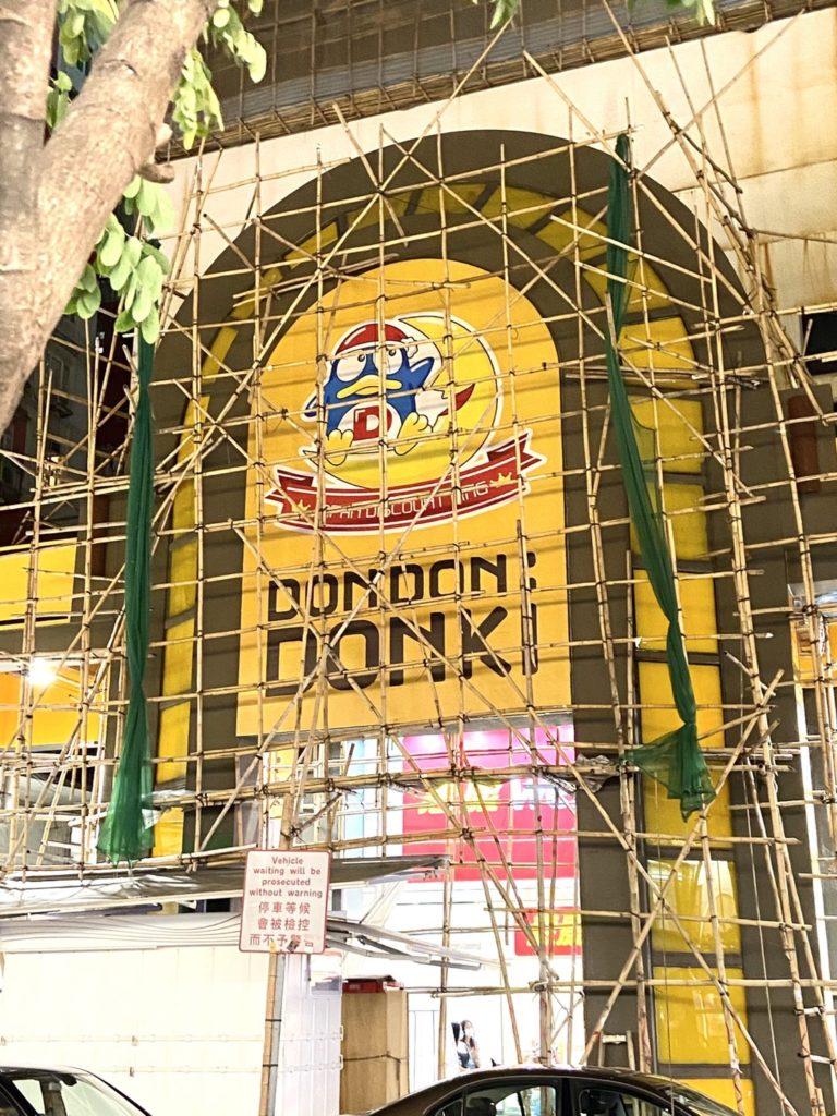 Donki L