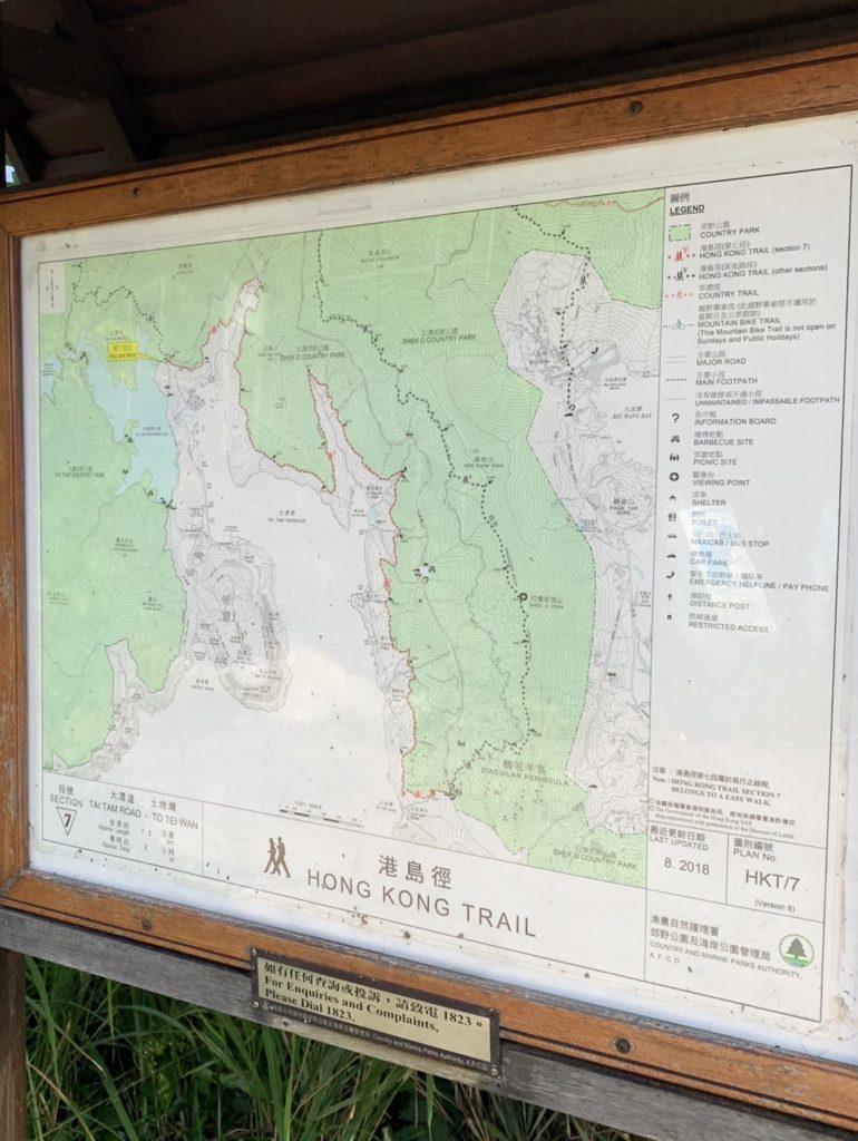 hktrail map