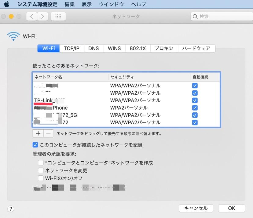 Mac wifi リスト加工