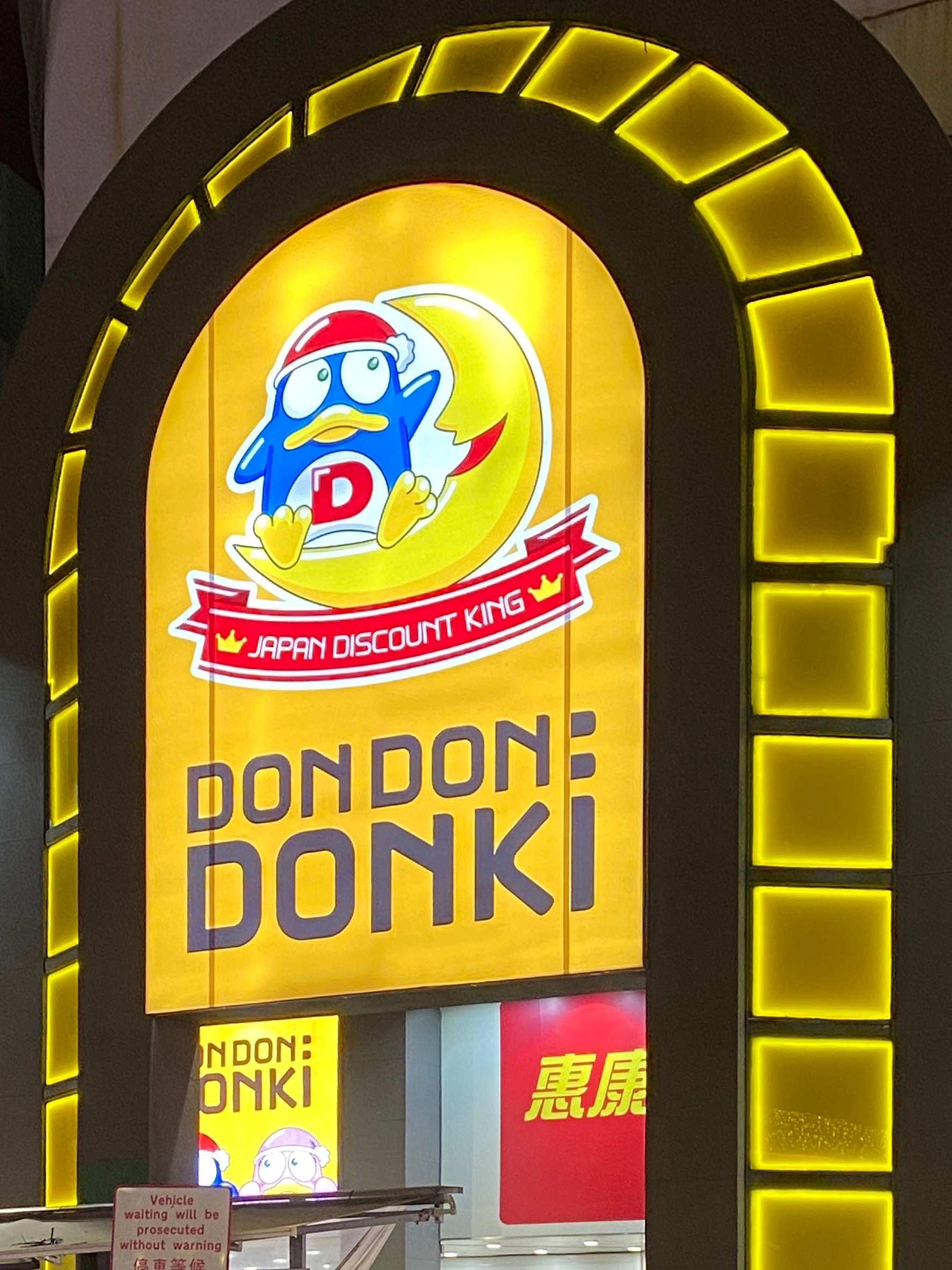 Donki-after
