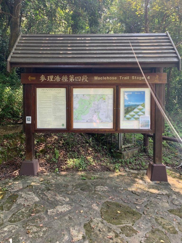 マクリホース4地図