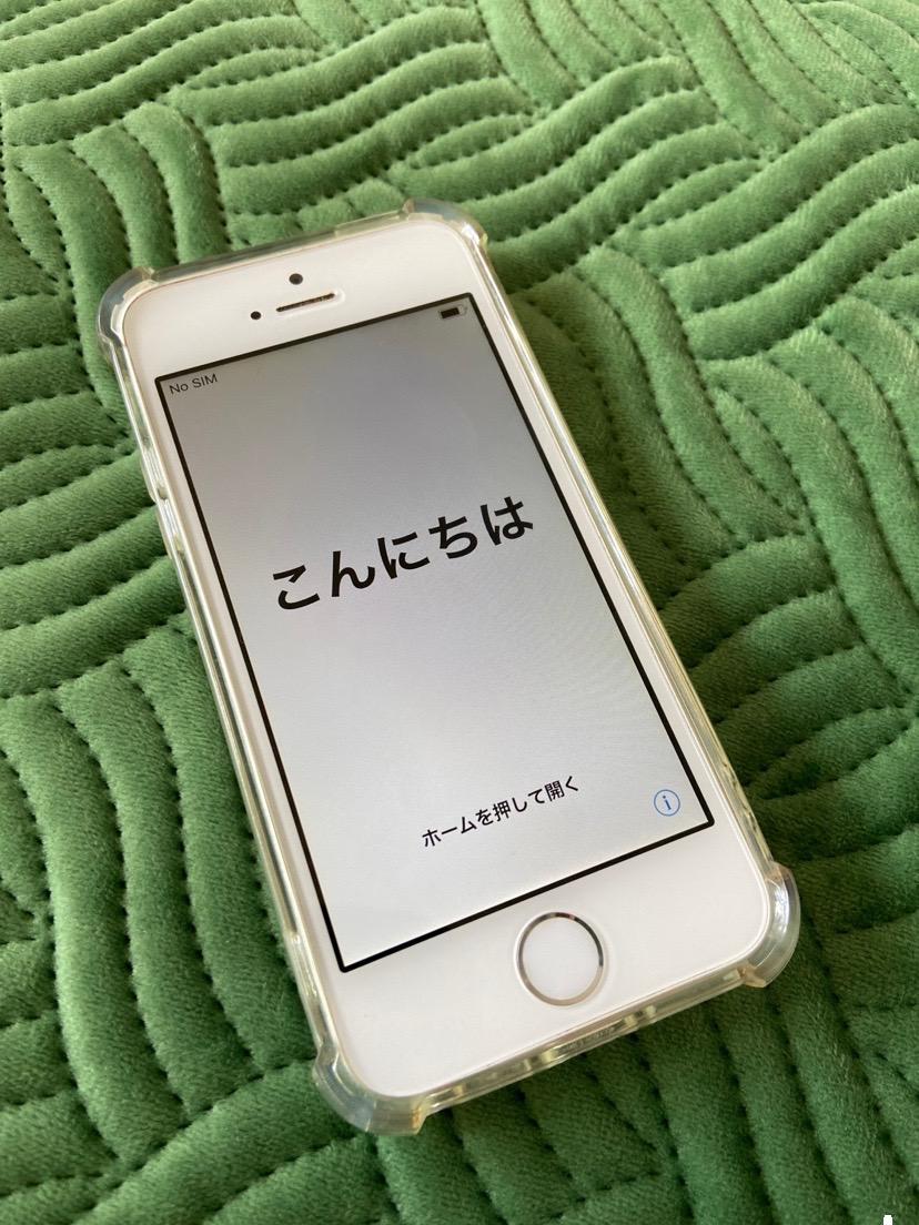 Iphoneこんにちは