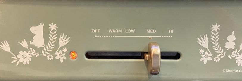 さんま温度 中