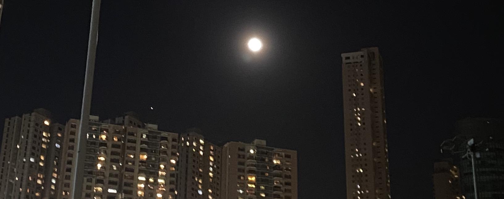 中秋節満月