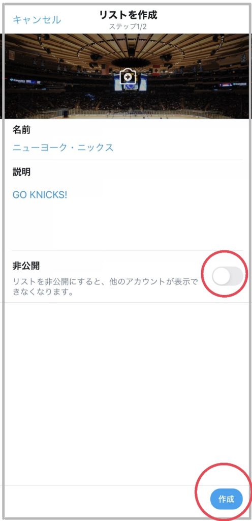 Twitter list 2
