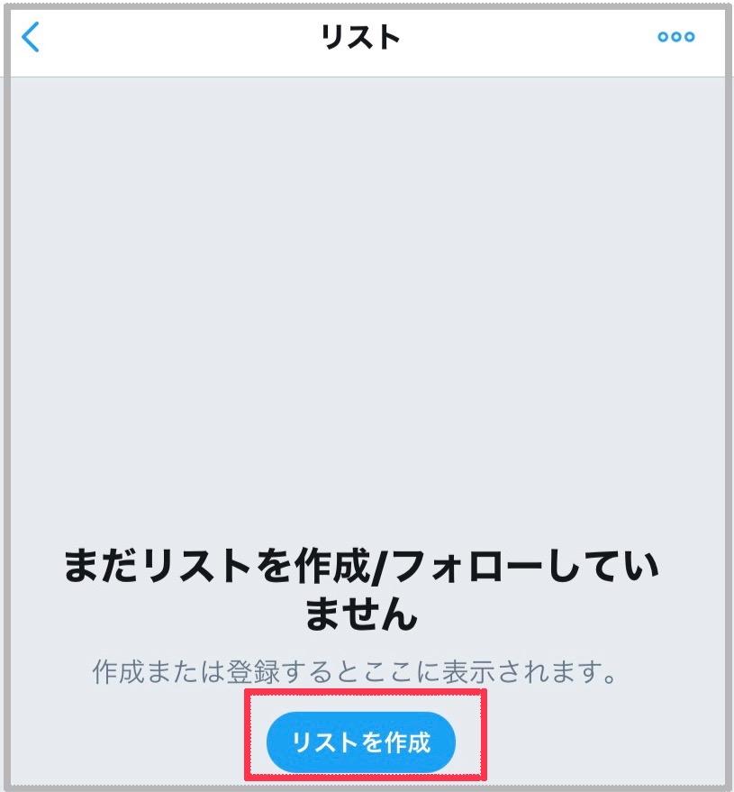 Twitter list 5