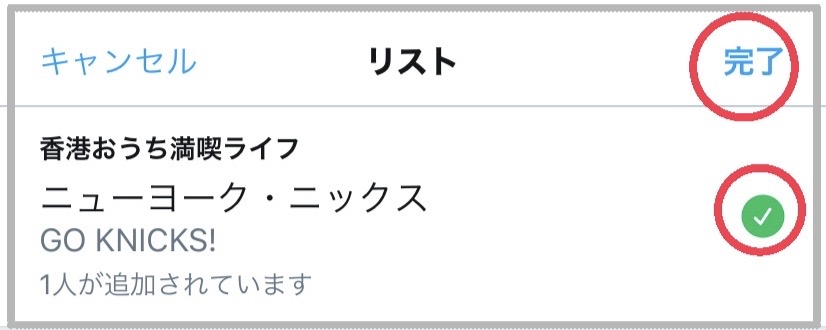Twitter list10