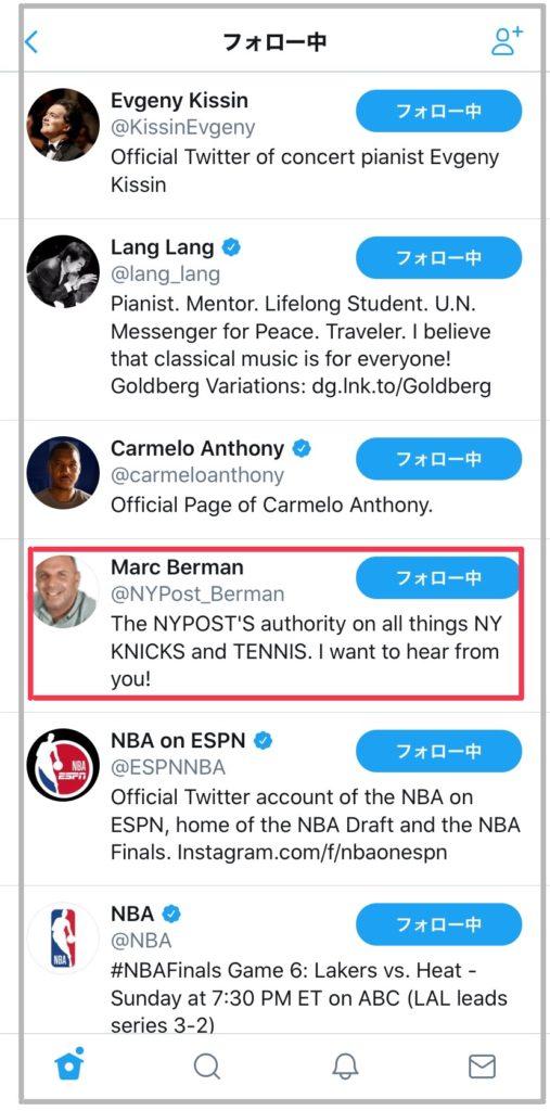 Twitter list7