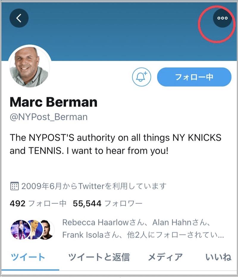 Twitter list8