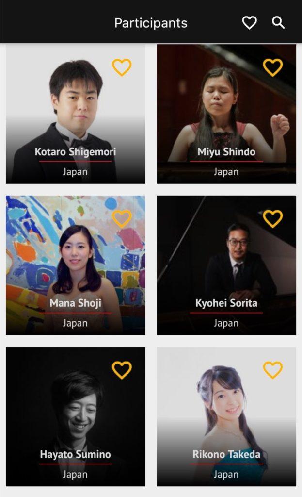 ショパンアプリ日本人