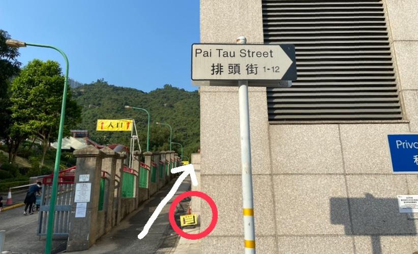 万仏寺排頭街