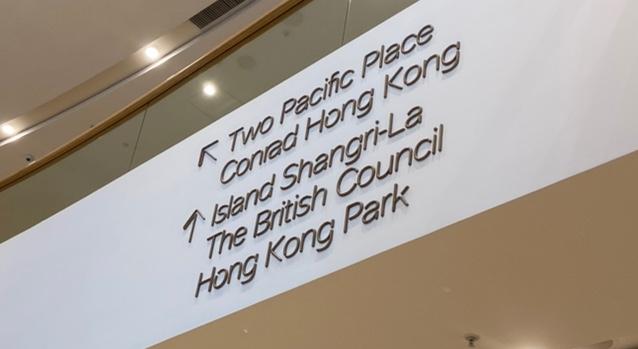 香港公園10