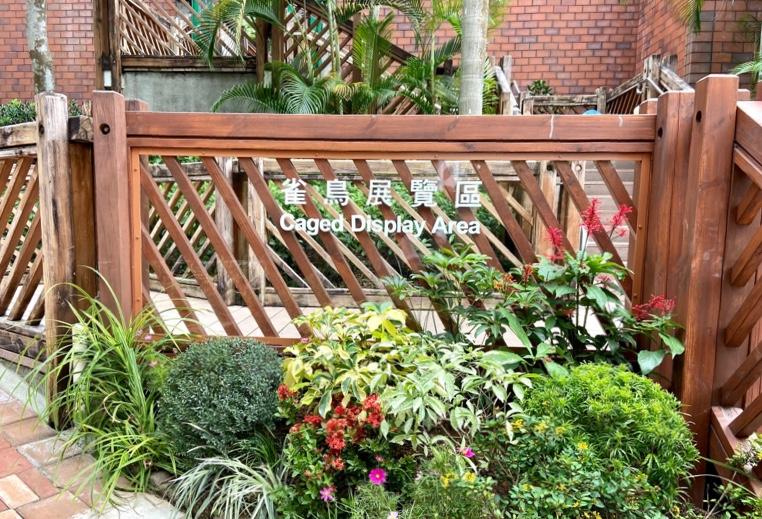 香港公園中13