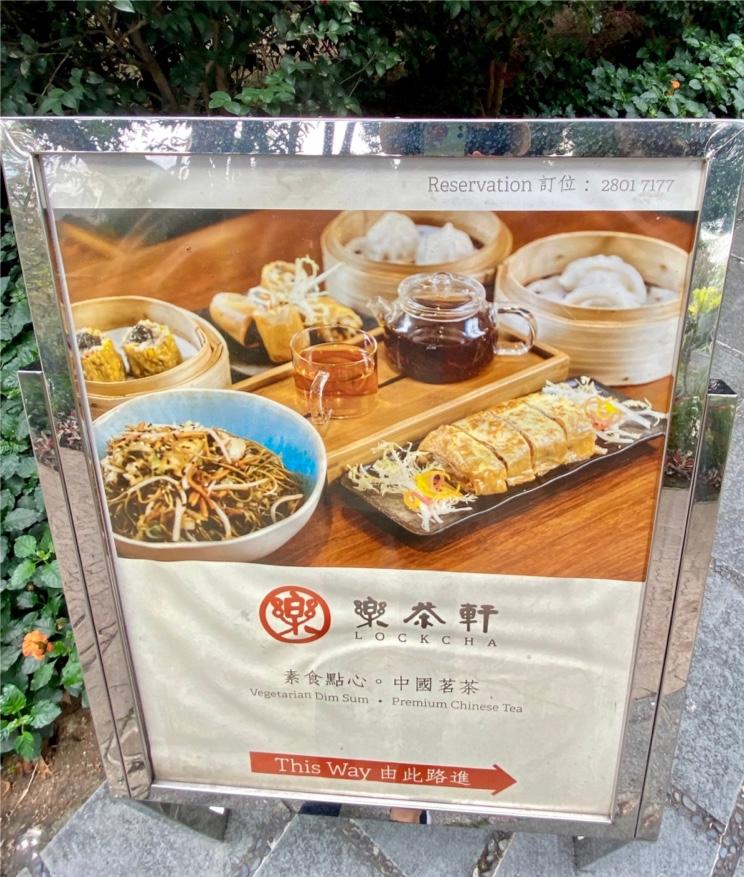 香港公園中4