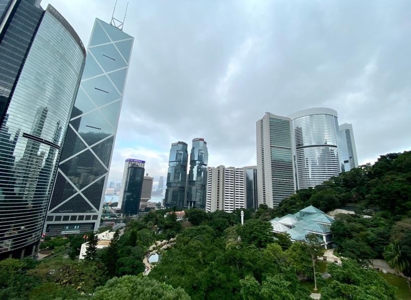 香港公園散歩展望
