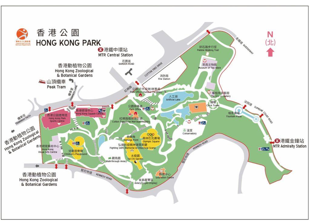 香港公園地図PDF