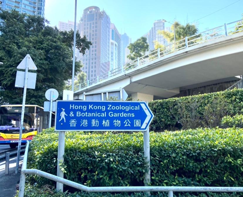 香港動植物5