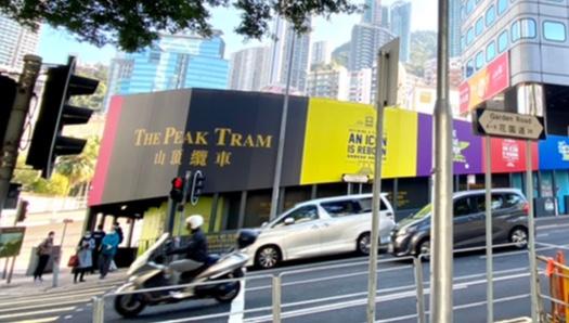 香港動植物1
