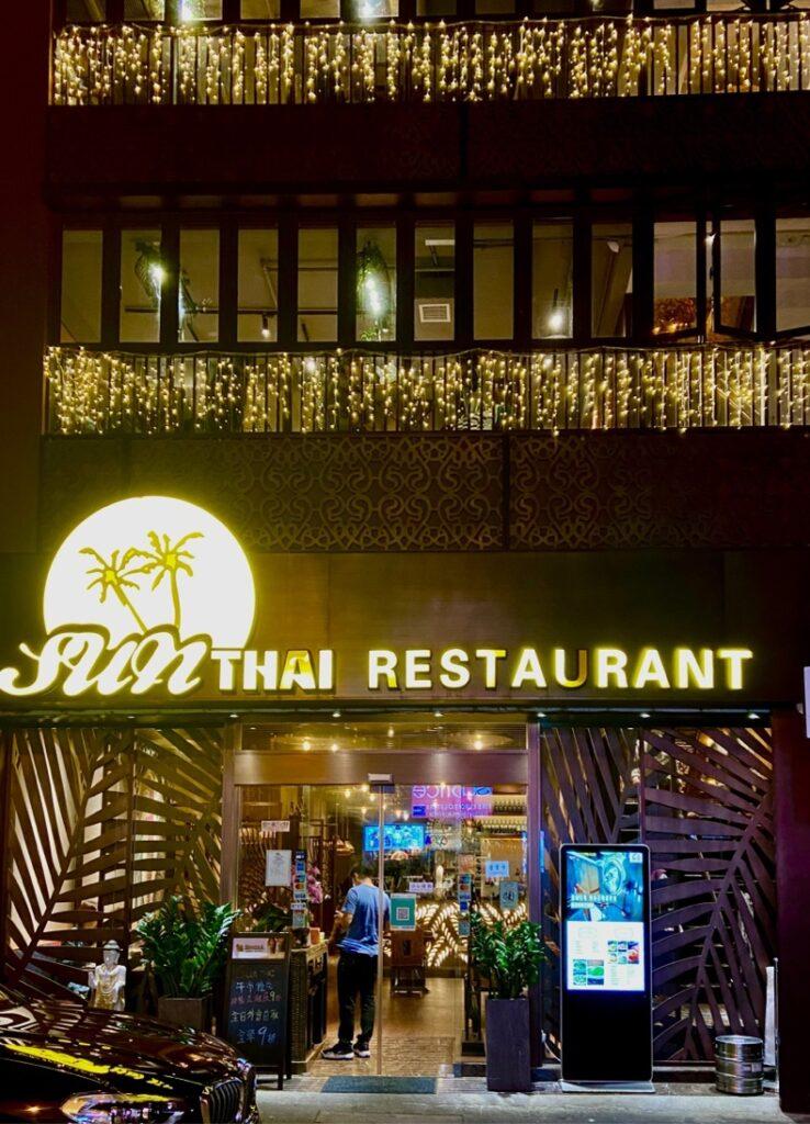 Sun Thai2