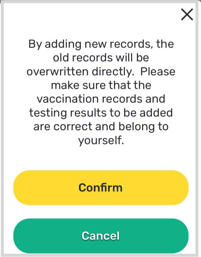 安心出行ワクチン1
