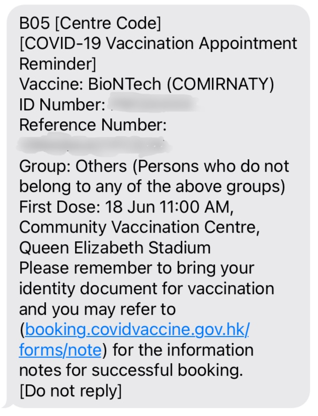 6月18日ワクチン接種3