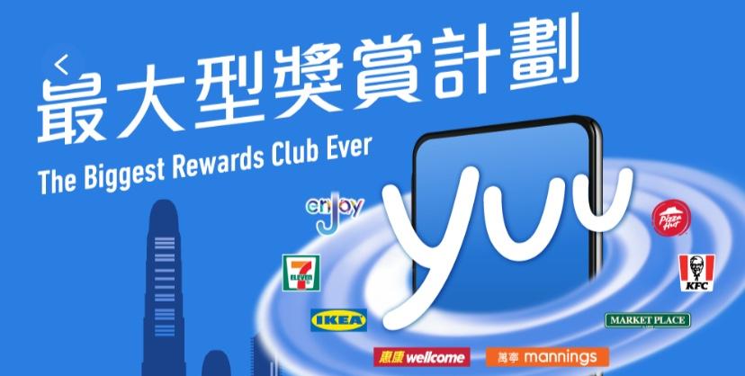 YUU表紙