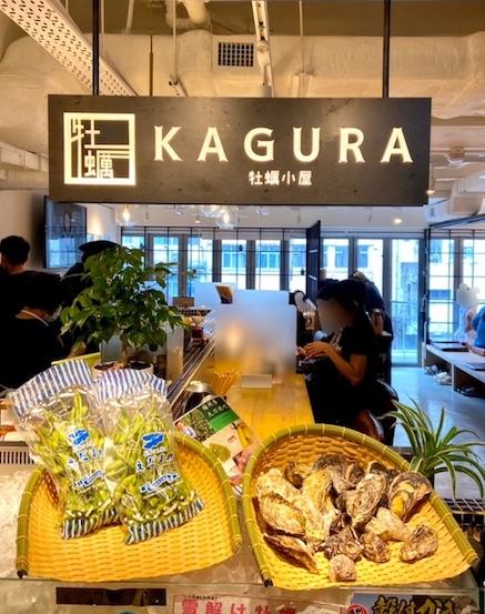 KAGURA4