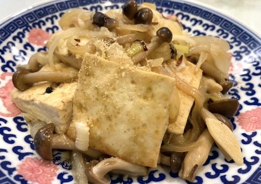 豆腐ステーキ10