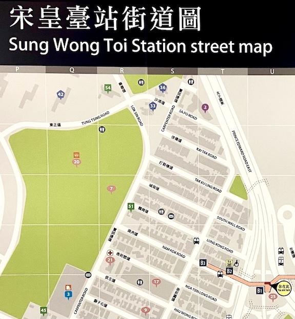 九龍城公園地図