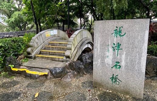 九龍城公園7