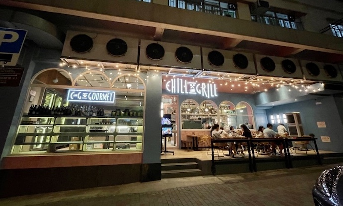 Chill & Grill21