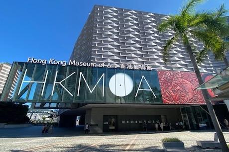 HKMOA16