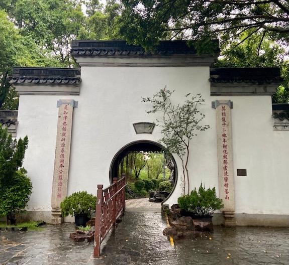 九龍城公園13